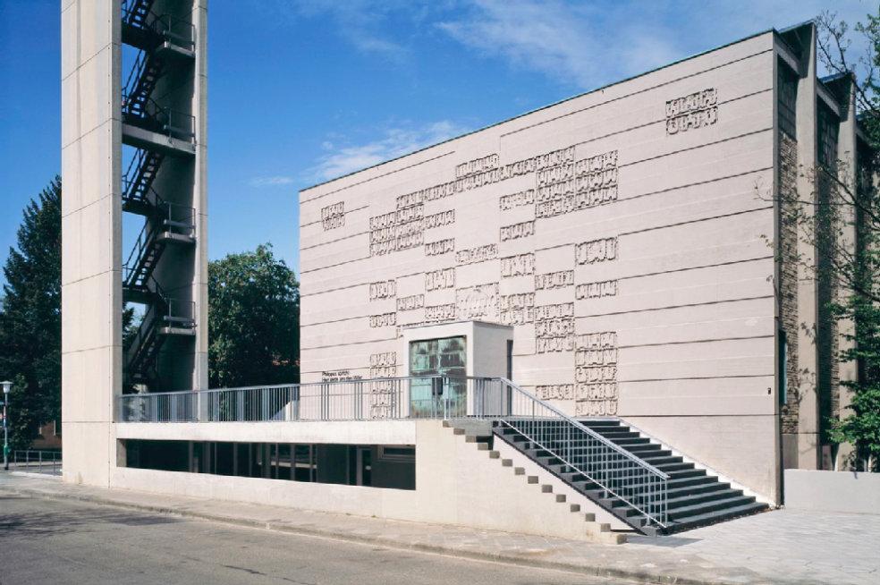 Architekten In Mannheim die philippuskirche in mannheim käfertal